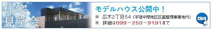 Junbityu_Kengakukaibana_20170407