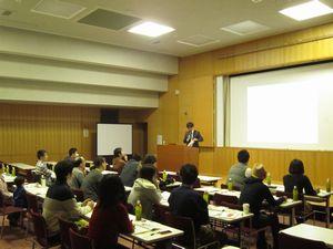 2014.11.24_Benkyokai_Taniyamasazanhoru