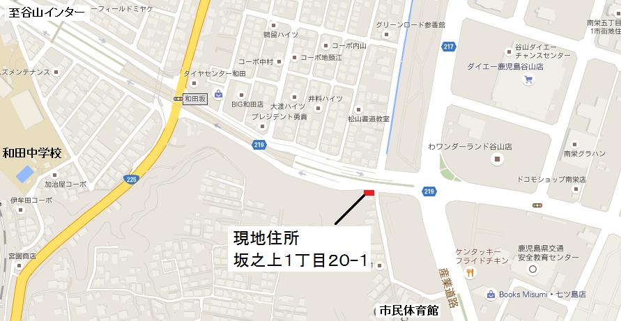2015.07.18-20_Sakanoue1[Keiko]_Kansei_Map
