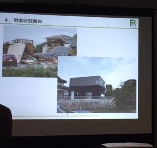 熊本震災後古賀先生