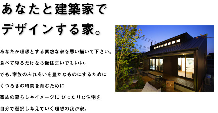 25createhouse_r3_c1変更