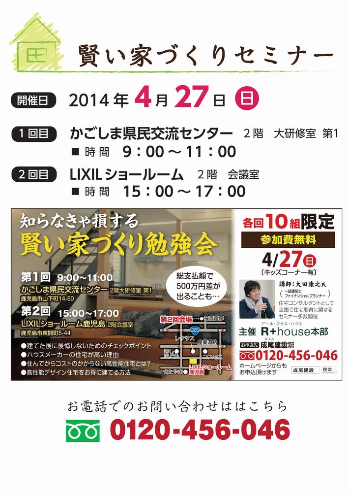 naruo-2014.4.27