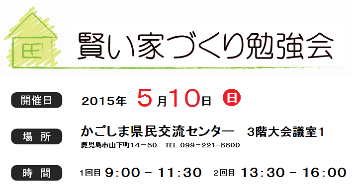 Benkyokai_20150510_top