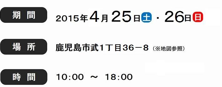 Kouzou_Take1_Date_2015.04.25-26