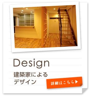 top_icon_design